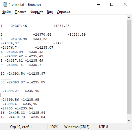 koordinaty-programmy-profil